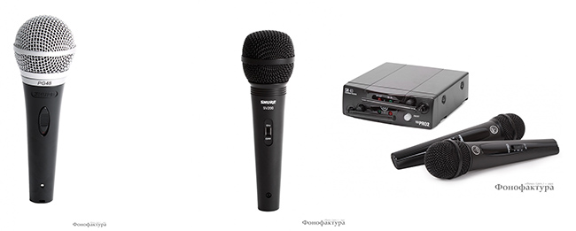микрофоны Shure PG48 XLR, Shure SV200-A, AKG WMS 40 Mini2 Vocal Set